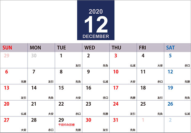 202012Calendar-01-01.jpg