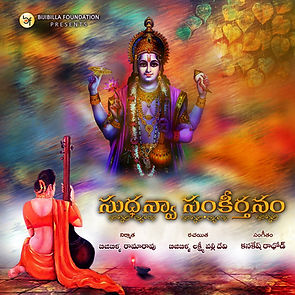 Lakshmi Valli Devi Bijibilla