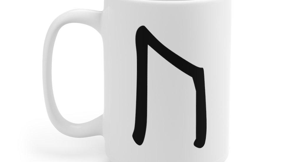 Rune Mug: Uruz