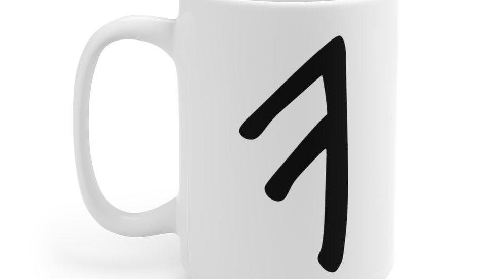Rune Mug: Ansuz (Reversed)
