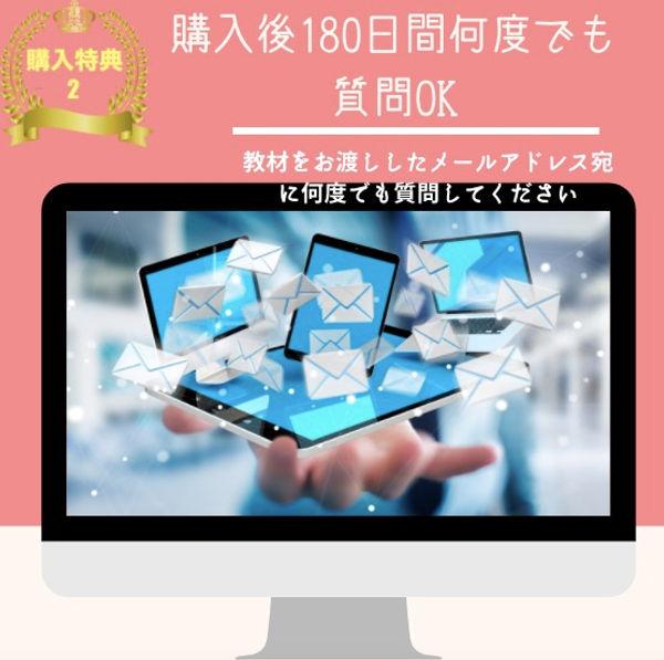 スクリーンショット 2020-09-29 17.48.37.jpg
