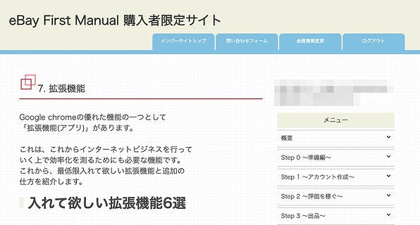コンテンツサイト _001.jpg