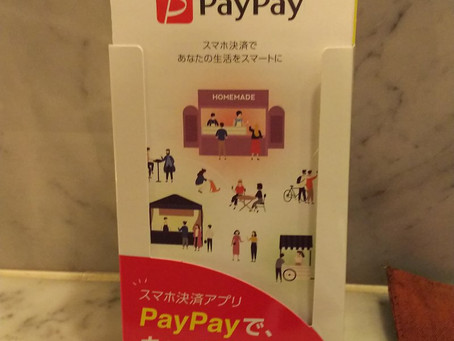 paypay5月末まで