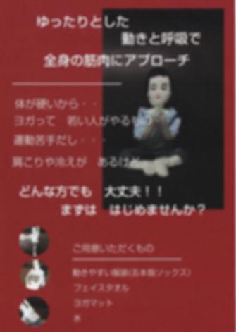 IMG_20191010_0001.jpg