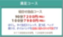 お知らせ2020.2.png