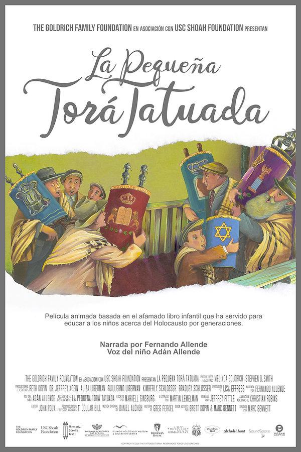 TTT_Poster_SpanishFINALv2_email.jpg