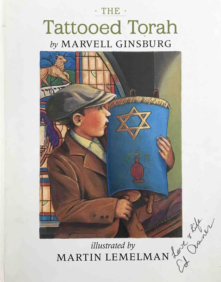 The Tattooed Torah book by Marvell Ginsburg and illustrated by Martin Lemelman.