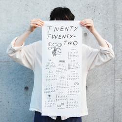 Screen printed Calendar
