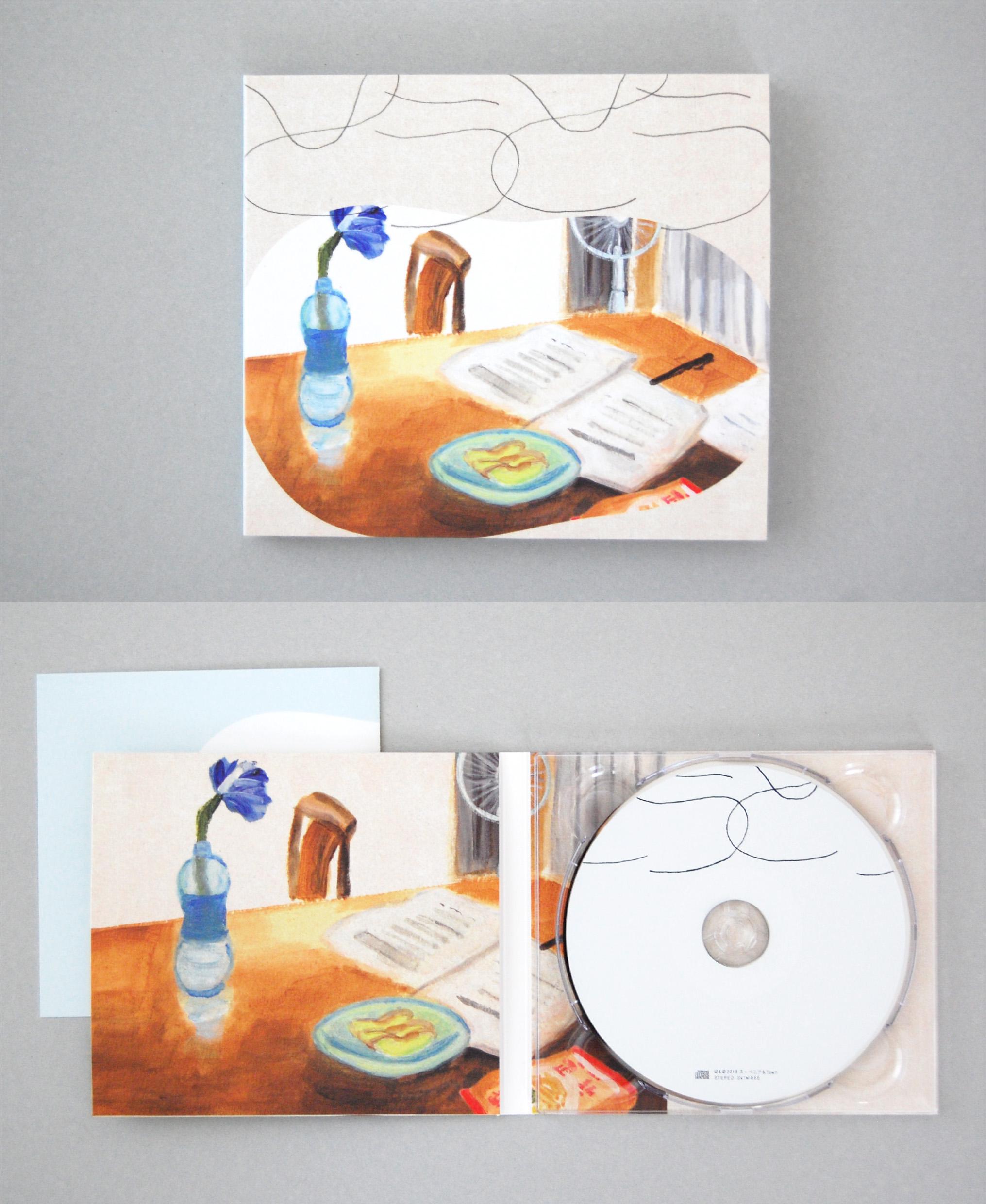 """""""とうとう"""" split EP  /  スーベニア・Town"""