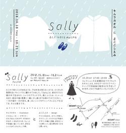 Sally (exhibition)