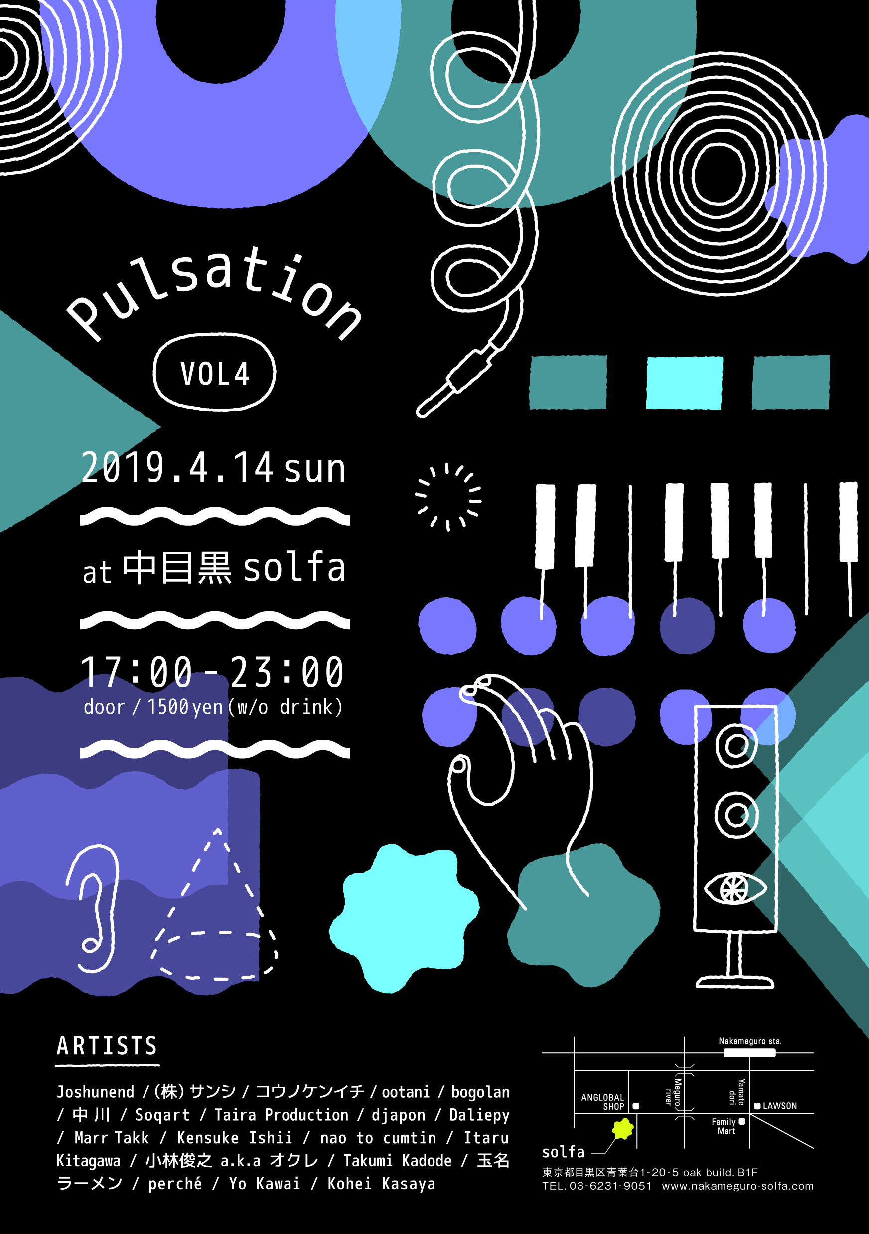 Pulsation vol.4