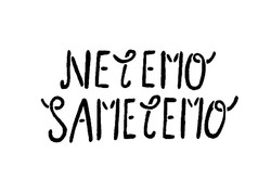 NETEMO SAMETEMO