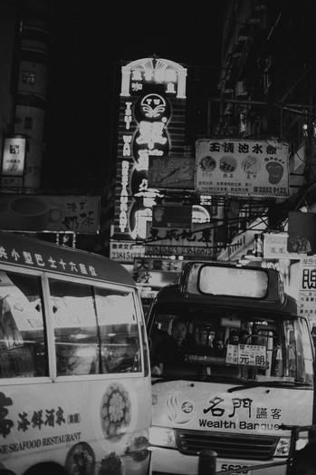 Hongkong_2013_IMG_0154.jpg