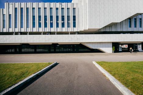 Finlandia House, Helsinki