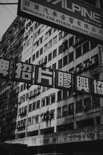 Hongkong_2013_IMG_9953.jpg