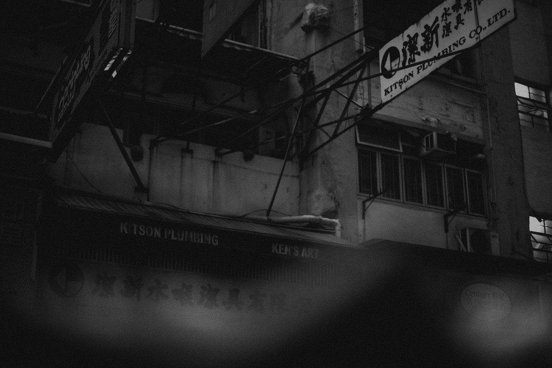 Hongkong_2013_IMG_9412.jpg
