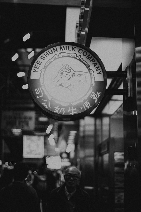 Hongkong_2013_IMG_9847.jpg