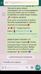 WhatsApp Image 2019-08-05 at 16.25.50(2)