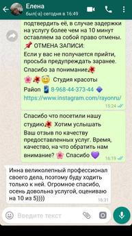 WhatsApp Image 2019-08-05 at 16.25.40.jp