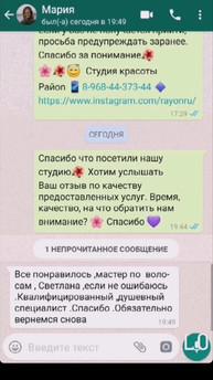 WhatsApp Image 2019-08-05 at 16.25.48(2)