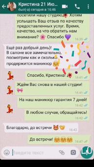 WhatsApp Image 2019-08-05 at 16.25.33(1)