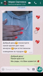 WhatsApp Image 2019-08-05 at 16.25.31.jp