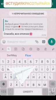 WhatsApp Image 2019-08-05 at 16.25.29.jp