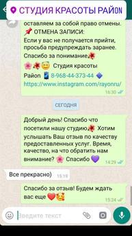 WhatsApp Image 2019-08-05 at 16.25.51.jp