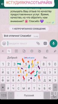 WhatsApp Image 2019-08-05 at 16.25.27.jp
