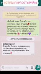 WhatsApp Image 2019-08-05 at 16.25.48.jp