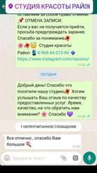 WhatsApp Image 2019-08-05 at 16.25.50(1)