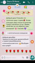 WhatsApp Image 2019-08-05 at 16.25.22(1)