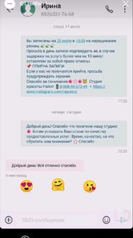 WhatsApp Image 2019-08-05 at 16.25.37(1)
