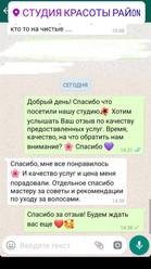 WhatsApp Image 2019-08-05 at 16.25.50(3)