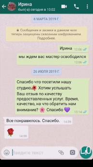 WhatsApp Image 2019-08-05 at 16.25.46(1)