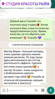 WhatsApp Image 2019-08-05 at 16.25.22.jp