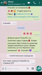 WhatsApp Image 2019-08-05 at 16.25.48(3)