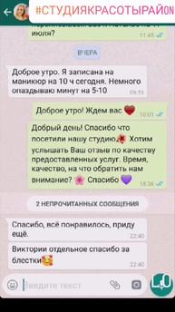 WhatsApp Image 2019-08-05 at 16.25.28(1)