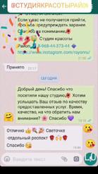 WhatsApp Image 2019-08-05 at 16.25.33.jp