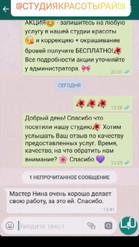 WhatsApp Image 2019-08-05 at 16.25.50.jp