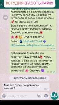 WhatsApp Image 2019-08-05 at 16.25.49.jp
