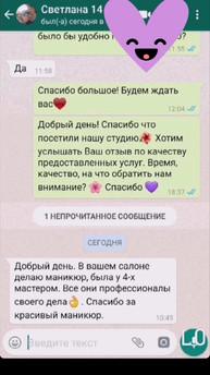 WhatsApp Image 2019-08-05 at 16.25.30.jp