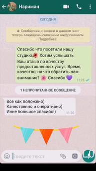 WhatsApp Image 2019-08-05 at 16.25.42.jp