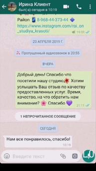 WhatsApp Image 2019-08-05 at 16.25.43.jp