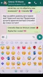 WhatsApp Image 2019-08-05 at 16.25.21.jp