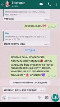 WhatsApp Image 2019-08-05 at 16.25.46.jp