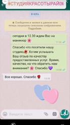 WhatsApp Image 2019-08-05 at 16.25.47(2)