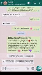 WhatsApp Image 2019-08-05 at 16.25.48(1)