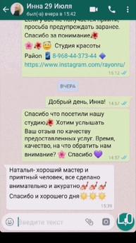 WhatsApp Image 2019-08-05 at 16.25.47(1)