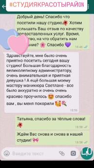 WhatsApp Image 2019-08-05 at 16.25.26.jp